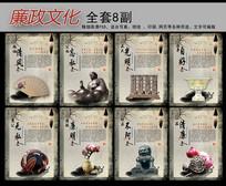 水墨画中国风廉政建设展板挂图