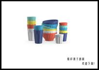 陶瓷碗杯组合3D模型