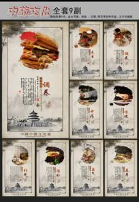 中国风中药养生大气展板挂图套图设计