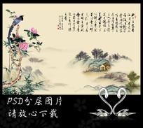 中式工笔牡丹花鸟背景墙