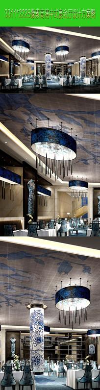 中式宴会厅设计方案效果图表现