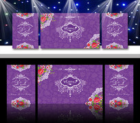 紫色婚礼舞台背景板 PSD