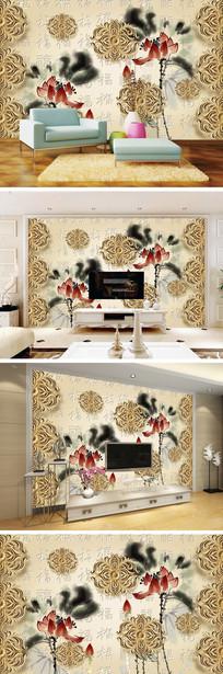 3D浮雕花纹水墨荷花电视背景墙