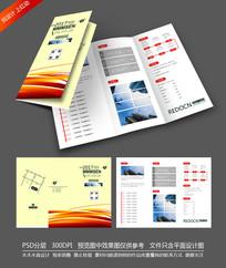 红色公司宣传三折页设计模板
