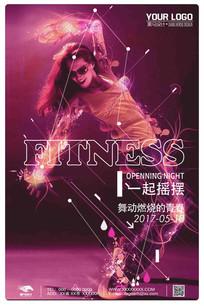 健身女孩舞动青春炫酷海报