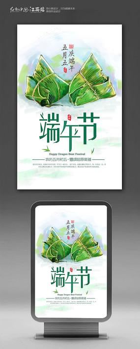 简约手绘粽子端午节宣传海报