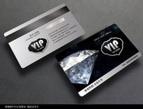 简约钻石会员卡
