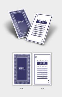 蓝色扑克娱乐创意名片设计