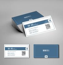 蓝色商务简单名片设计