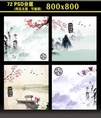 中国风淘宝主图背景
