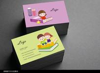 可爱卡通幼儿园名片设计