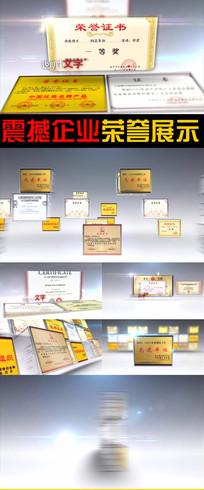 企业荣誉证书展示视频AE模板