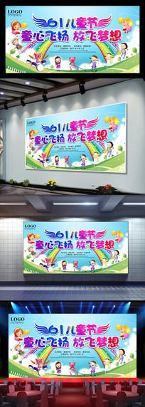 时尚炫酷六一儿童节舞台背景
