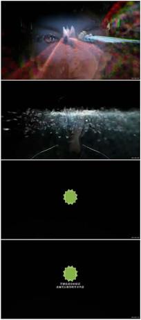 虚拟可视化Logo动画