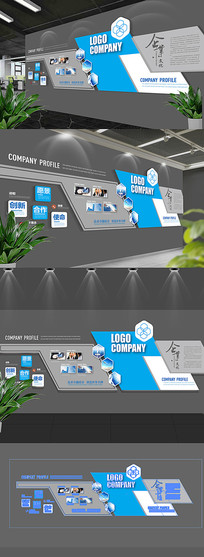 3D企业公司形象墙