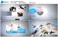 AECS6商务宣传展示ppt模板