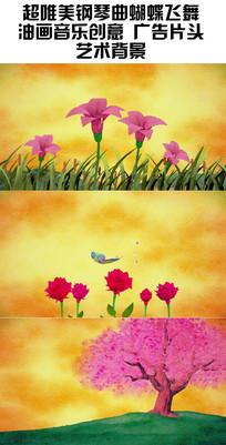 超唯美蝴蝶油画艺术背景视频