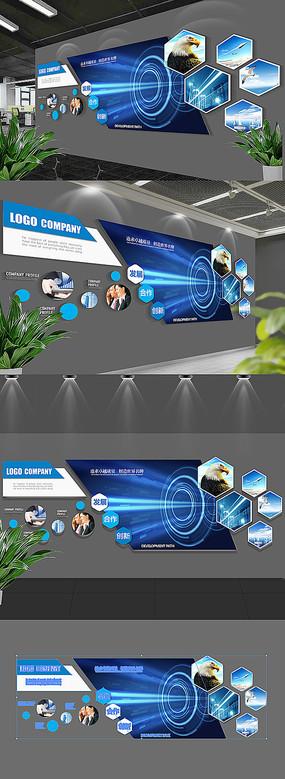 创意3D立体企业公司形象墙文化墙