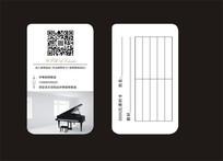 钢琴名片设计 CDR