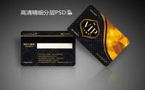 高档金黑风格企业VIP会员卡