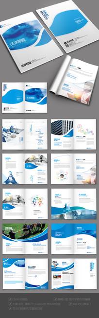 高档企业宣传册模版设计