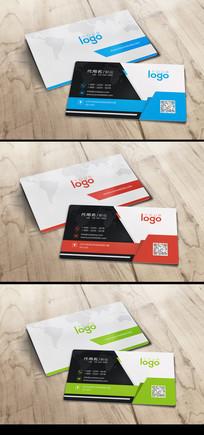 高端创意公司名片设计