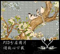 工笔国画梨花花鸟中式背景墙