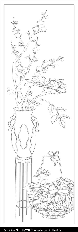 花瓶梅花雕刻图案素材下载 编号8232717 红动网