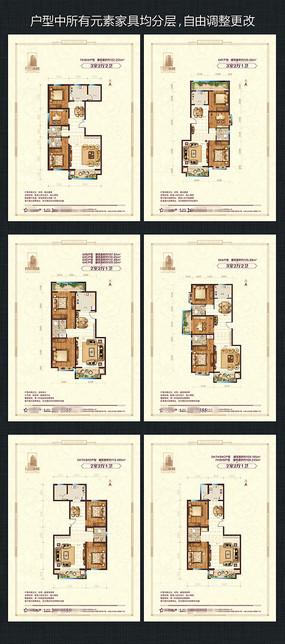 精美地产户型图广告单页PSD分层设计