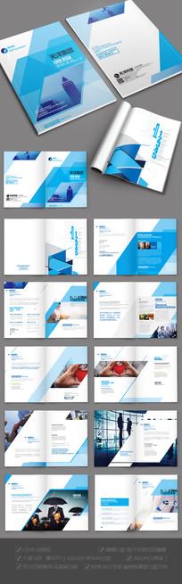 蓝色科技宣传册