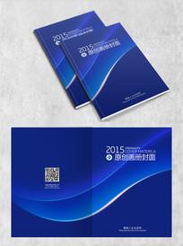 蓝色现代通用企业宣传画册封面