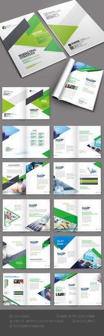 绿色科技宣传画册