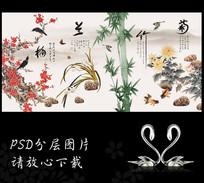梅兰竹菊工笔画中式背景墙