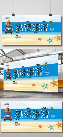 热带旅游设计海报设计