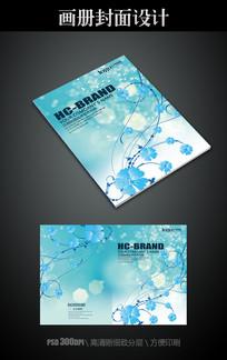 柔美花纹蓝色画册封面