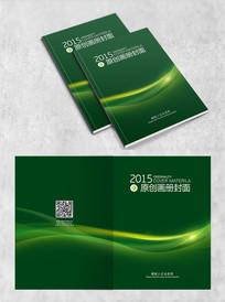 生物科技封面