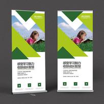 书吧活动促销宣传X展架设计