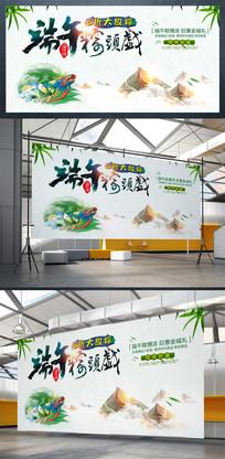 水墨风粽子山水端午粽头戏端午节海报