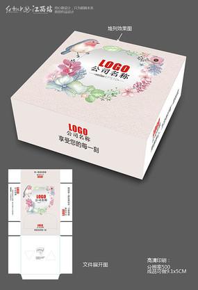 素雅纸巾盒包装
