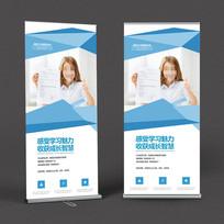 英语外语培训招生宣传X展架设计