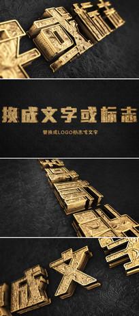 震撼大气三维立体黄金质感logo标志展示ae模板