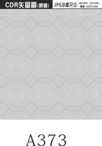 阵列方形压纹