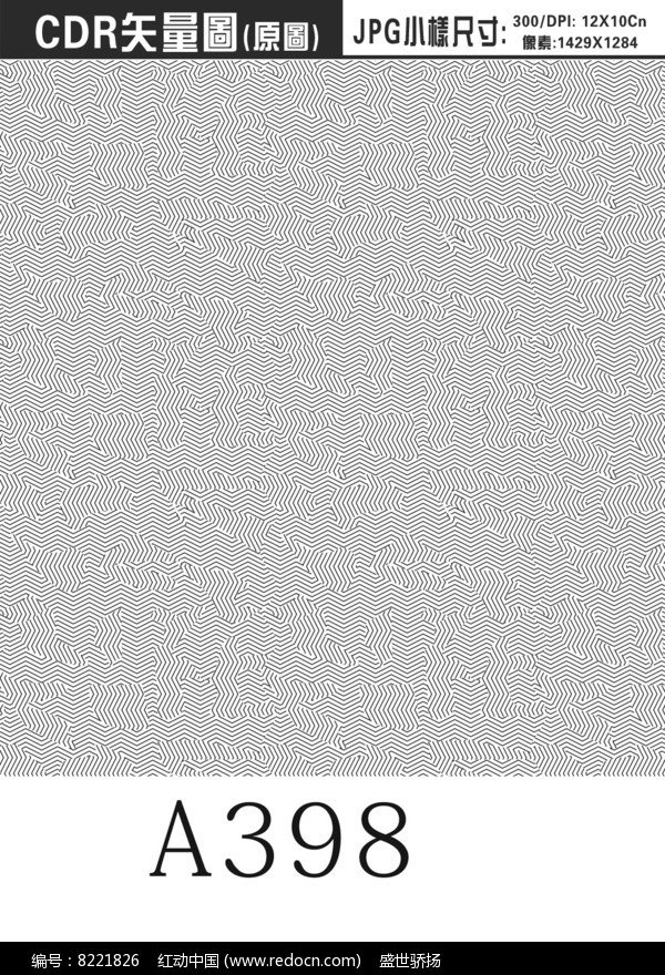 纸压纹背景图案图片