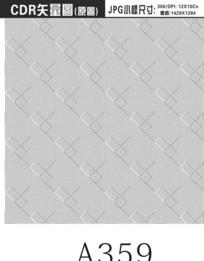 纸压纹背景图案