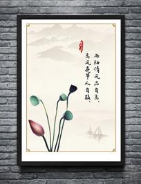 中国风廉政宣传栏展板