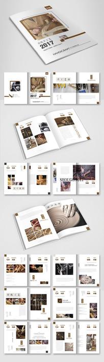 传统手工艺宣传册