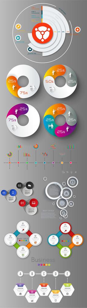 高质感粒子目录元素 AI