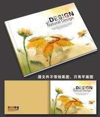 花卉艺术画册封面