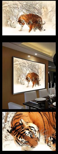 老虎无框画