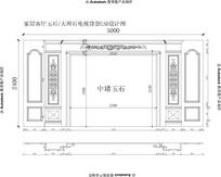欧式大理石护墙板加欧式雕花客厅会客区玉石背景墙设计图 CAD